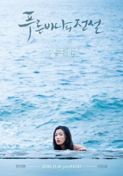 the-legend-of-the-blue-sea-poster-jun-ji-hyun