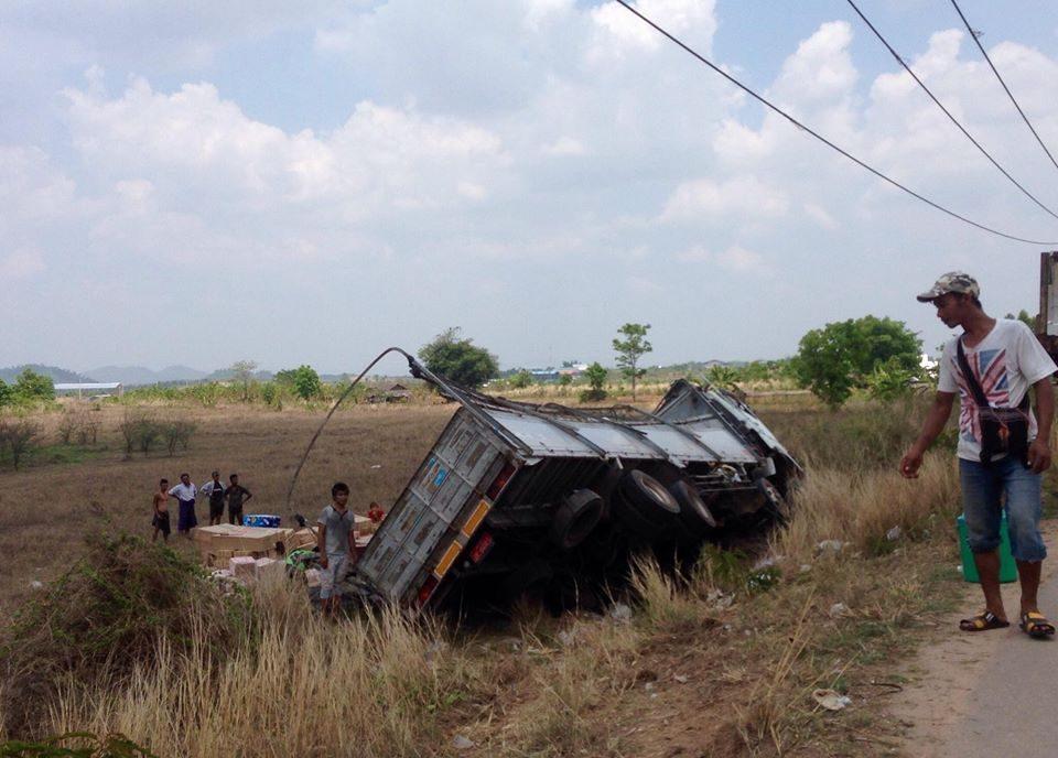 burmese roads Myanmar