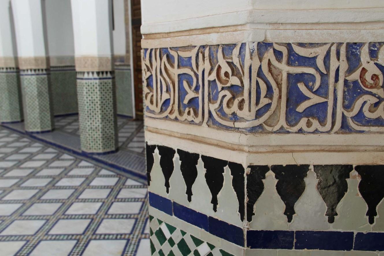 Column tiles in Marrakech Dar Si Said