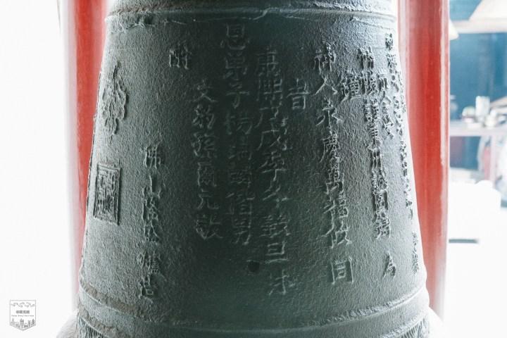 wangchau37