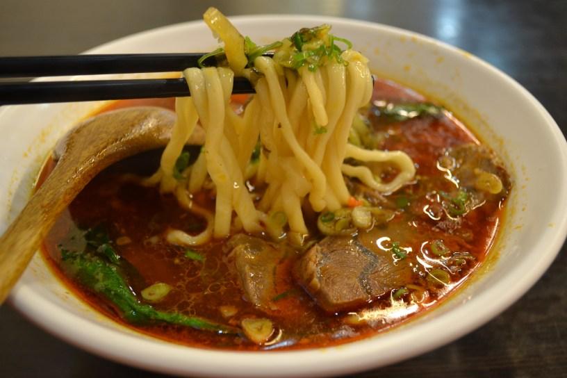 川味牛肉麵 | Hong's Culinary & Travel Blog