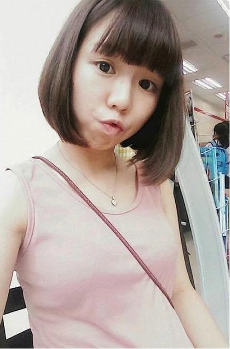 Mok Tse-ching