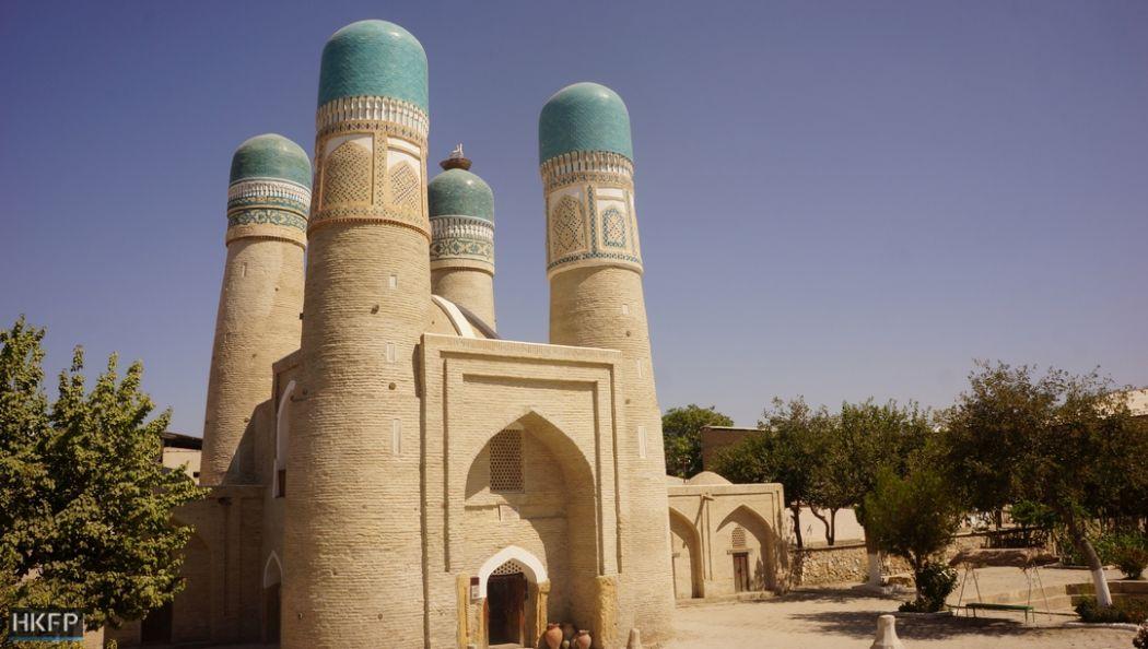 Bukhara's Char Minar.