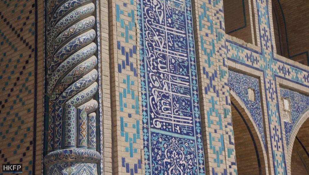 Bukhara's Ulugbek Medressa.