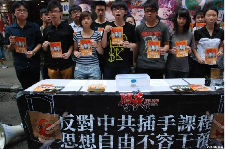 Scholarism street booth set up during the July 1 march in 2012. Photo: Wikimedia Commons.