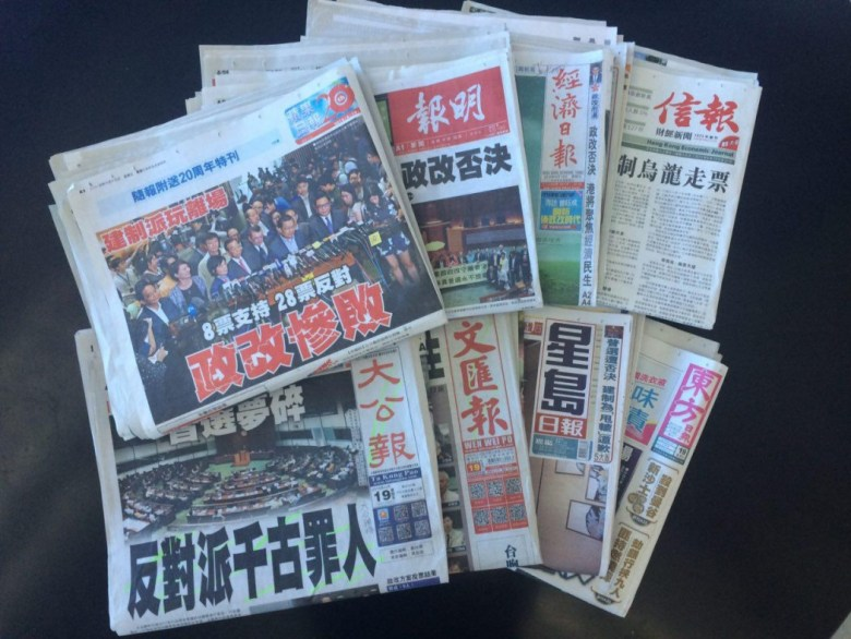 newspaper hong kong