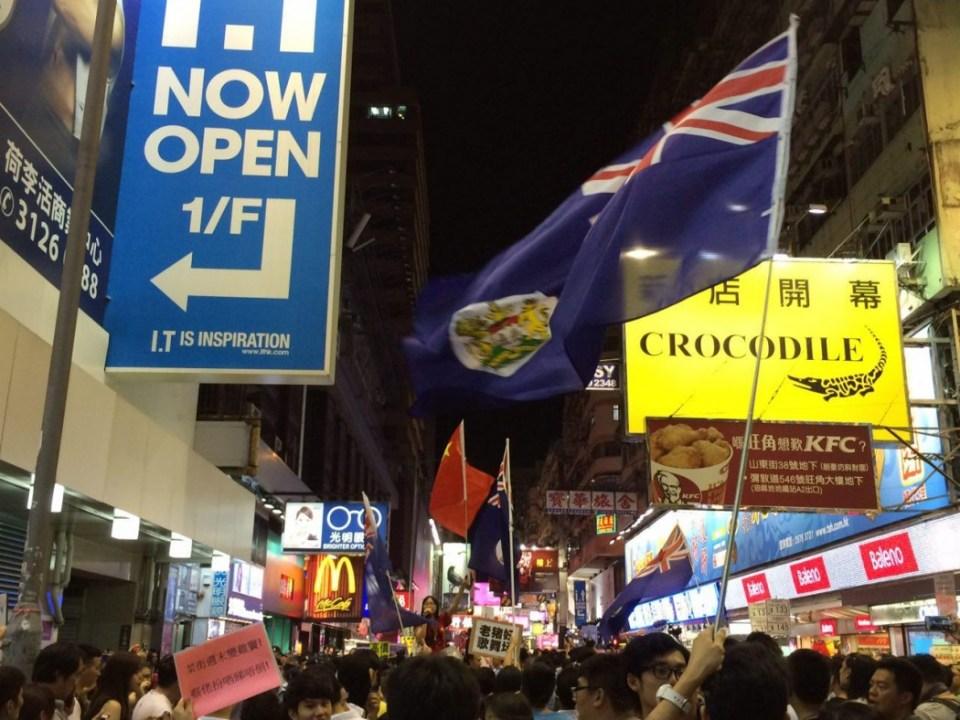 Hong Kong independence movement