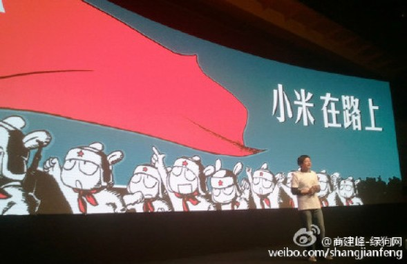 xiaomi party committee