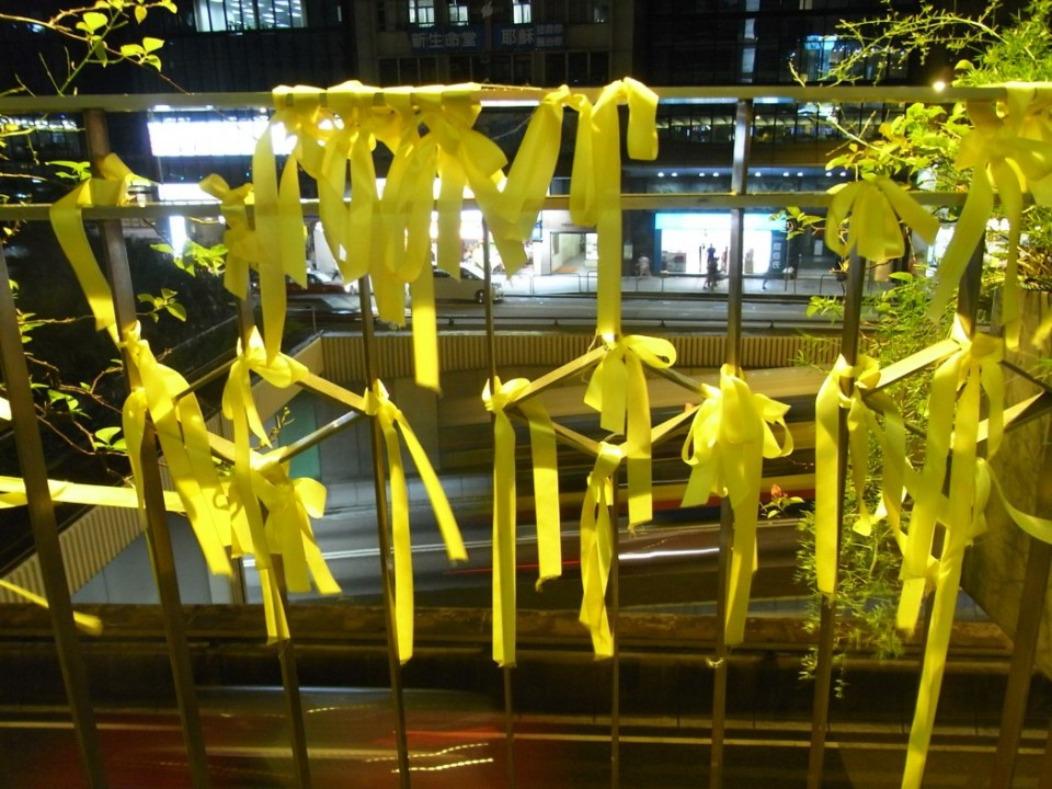 yellow ribbon hong kong