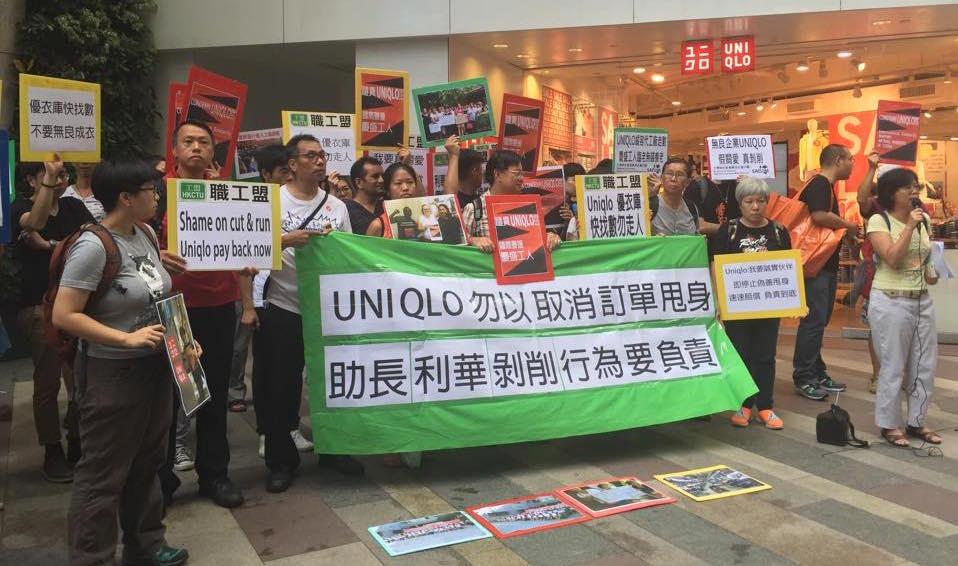 artigas uniqlo labour strike HKCTU SACOM