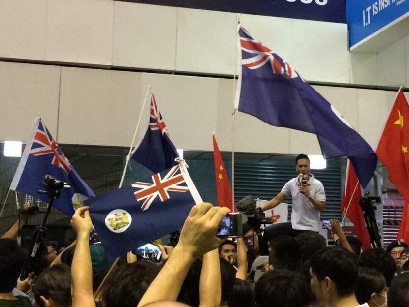 hong kong independence flag british