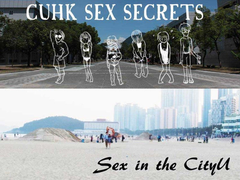Sex Secret Pages