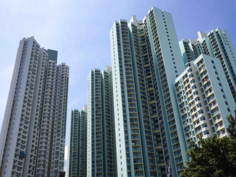 Wing Cheong Estate
