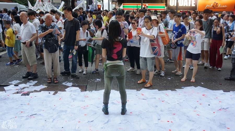 white paper protest