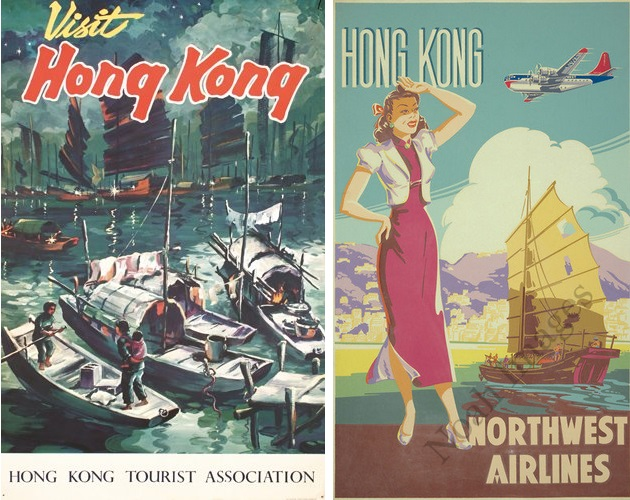 vintage hong kong posters