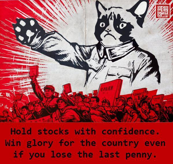 stock market intervention