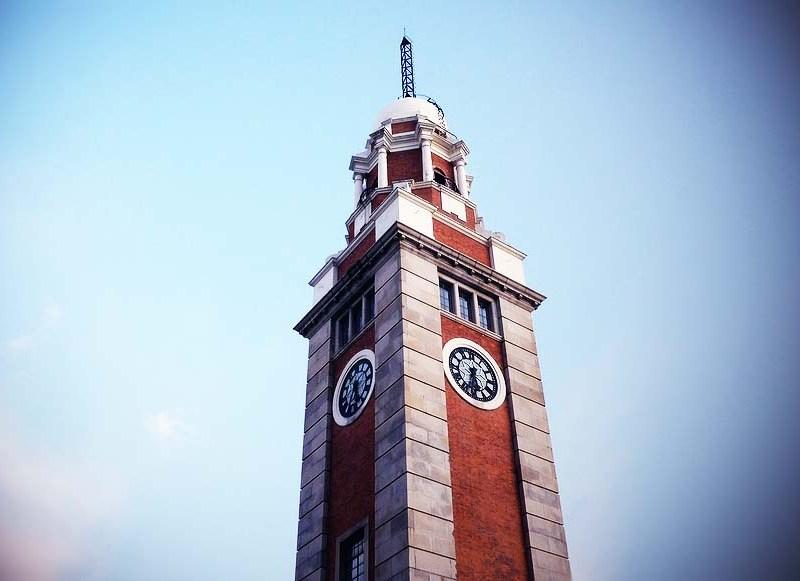 TST clocktower
