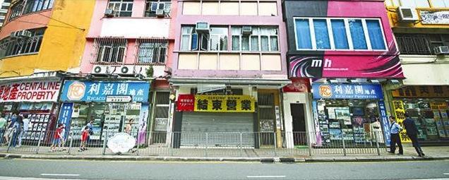 shoe shop happy valley close down