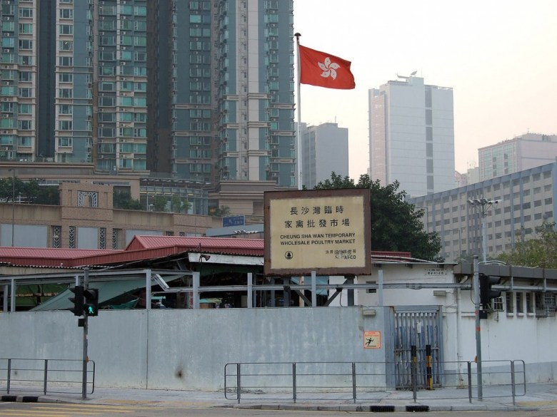 The Cheung Sha Wan Temporary Wholesale Poultry Market to be relocated.