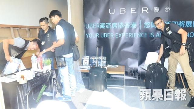 Police inspected Uber Hong Kong office