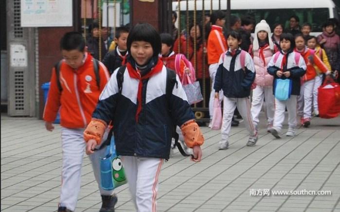 china stock trading kids