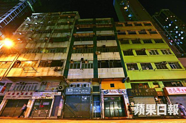 catchick building