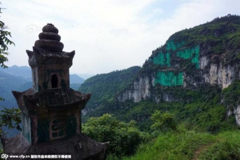 chongqing ganshui cliffs
