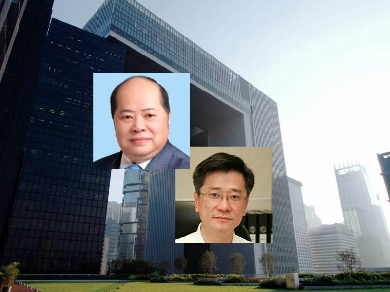 yiu si wing and cheung wah fung