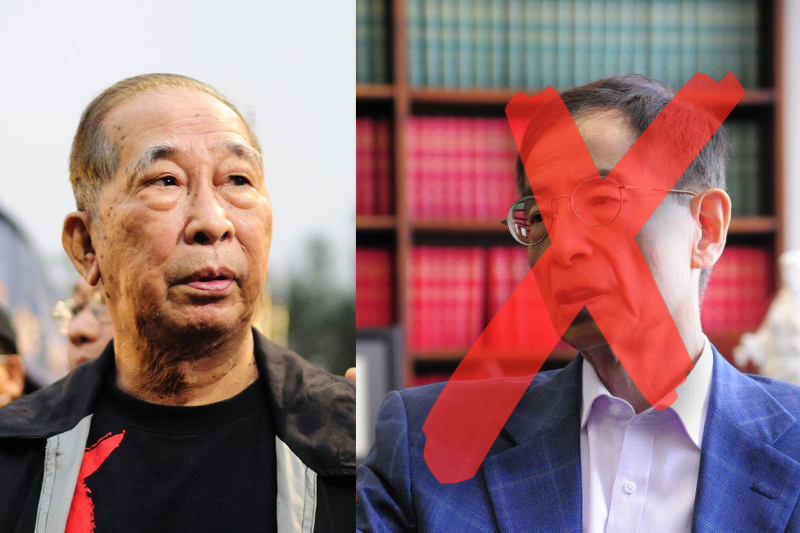 "Szeto Wah (left) and Martin Lee (right). Lee was ""deleted"" from history."