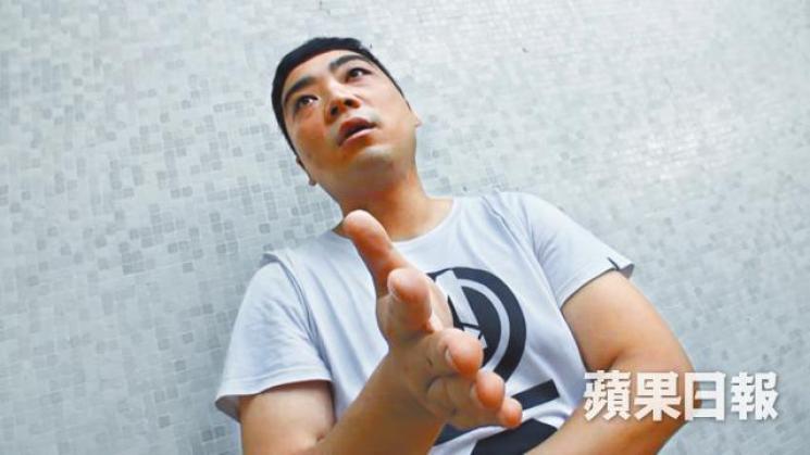 hong chi instructor