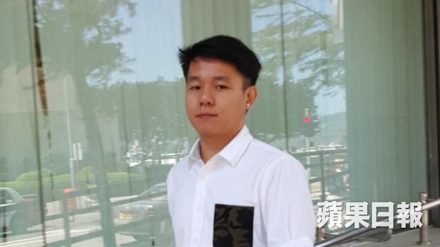 defendant Lau