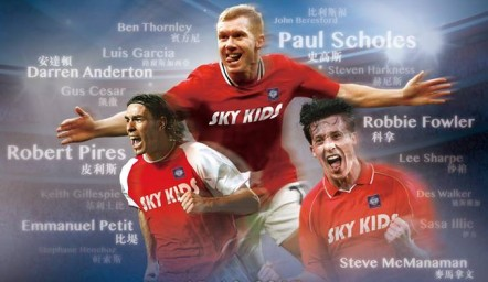 English football team legends Paul Scholes, Robert Pires and Robbie Fowler will come to Hong Kong.