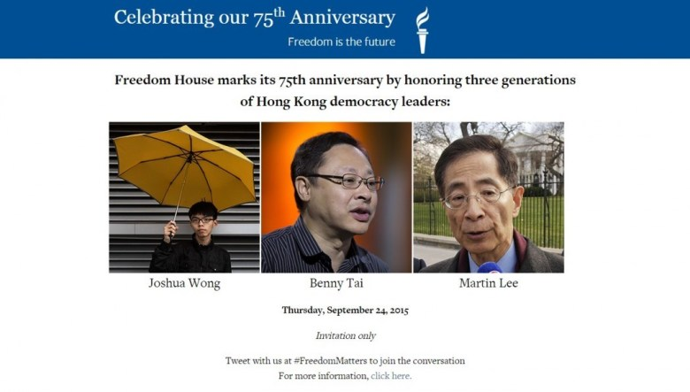 freedom house event