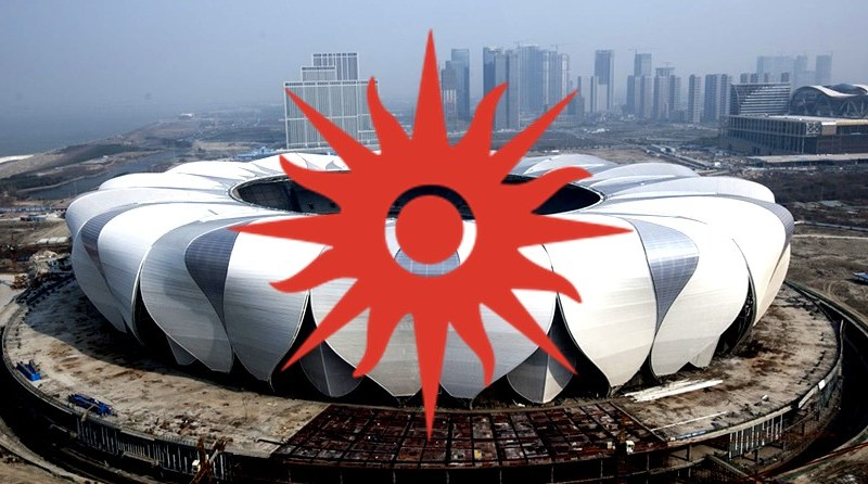 china logo asian games