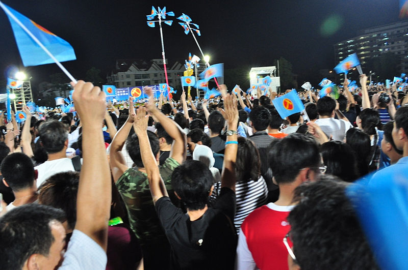 Workers' Party rally