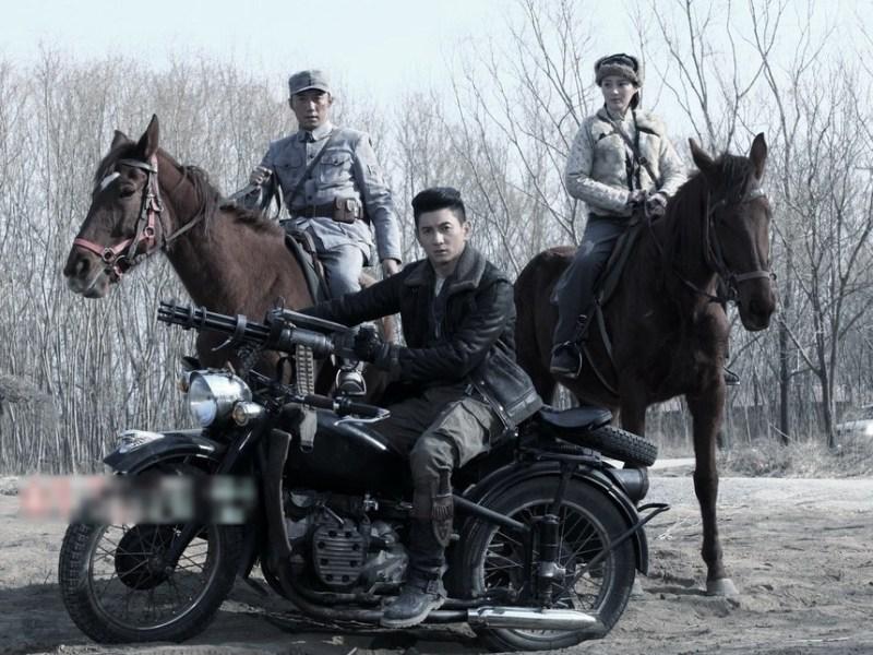 Anti-Japanese war drama