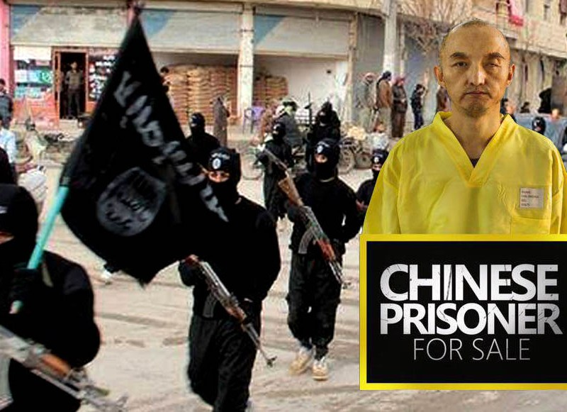 ISIS's Chinese hostage