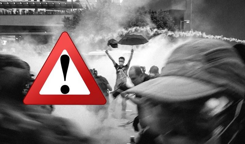 hku pop warning
