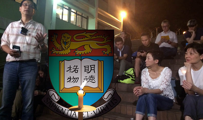 HKU vigil