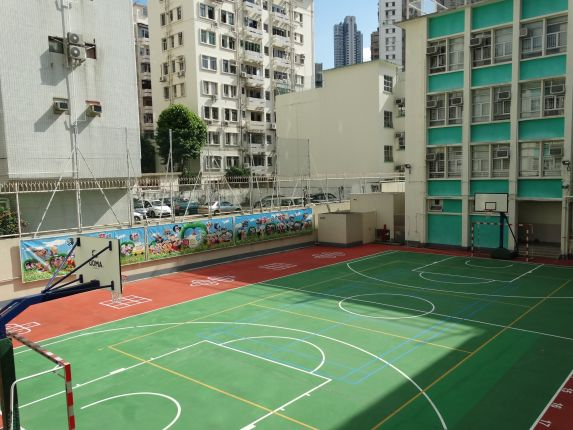 Hop Yat Church School