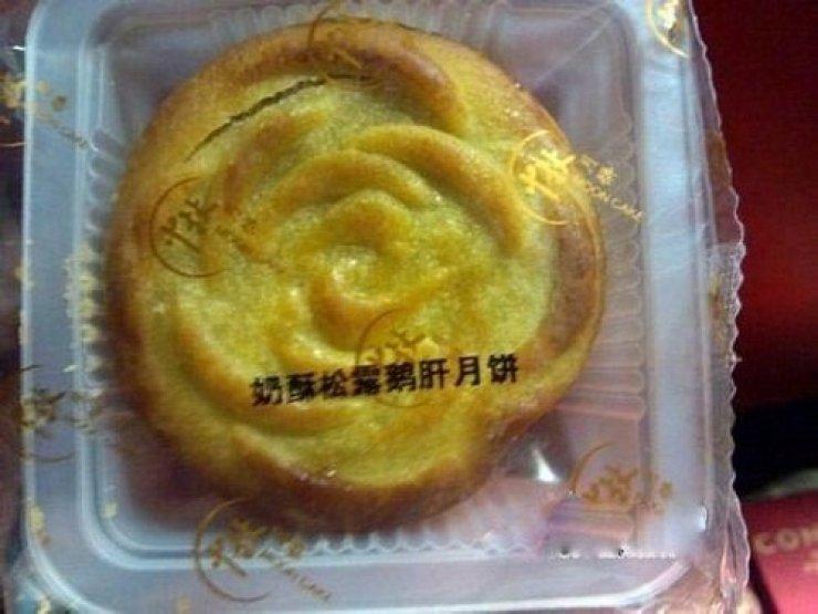 foie gras mooncake