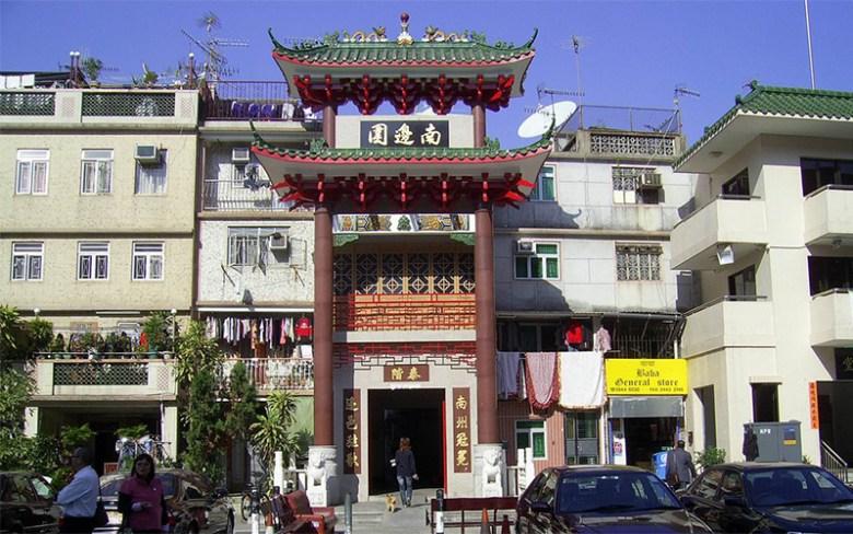 Nam Pin Wai in Yuen Long