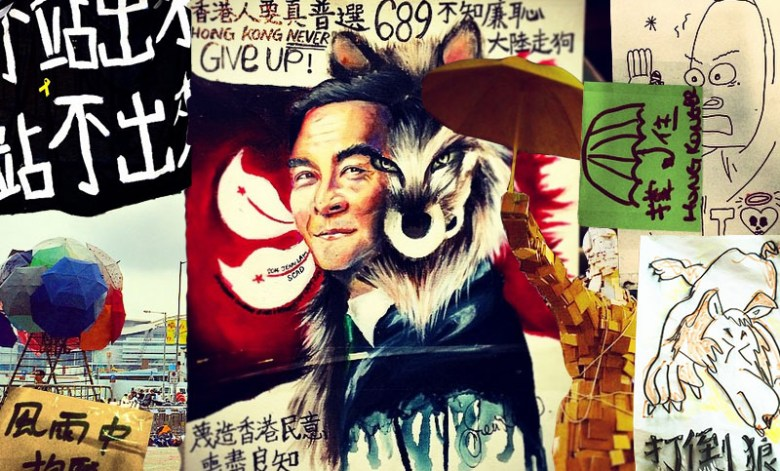 Occupy artwork
