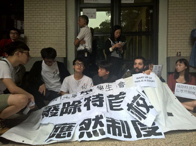 Student staged a sit-in as they were not allowed to enter the meeting.