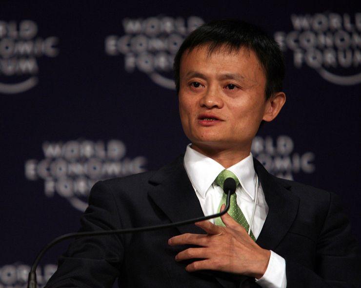 Jack Ma. File Photo: Wikimedia Commons.