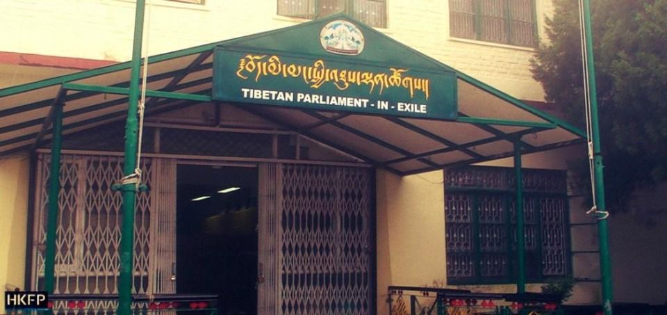 McLeod Ganj Dharamsala tibet exile dalai lama