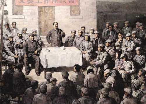 yan'an mao