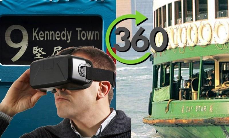 360 star ferry tram
