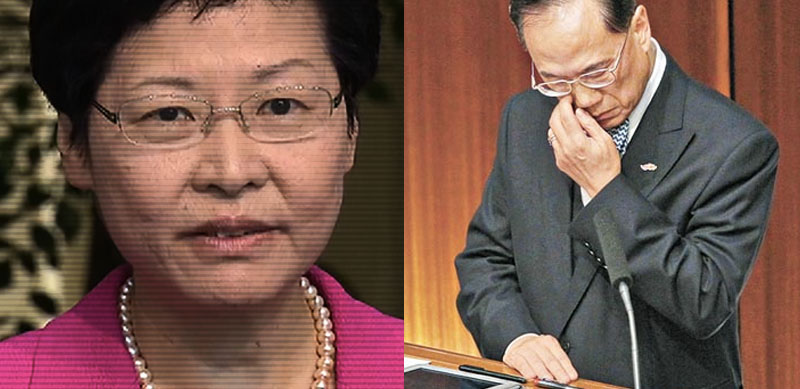 carrie lam defends donald tsang