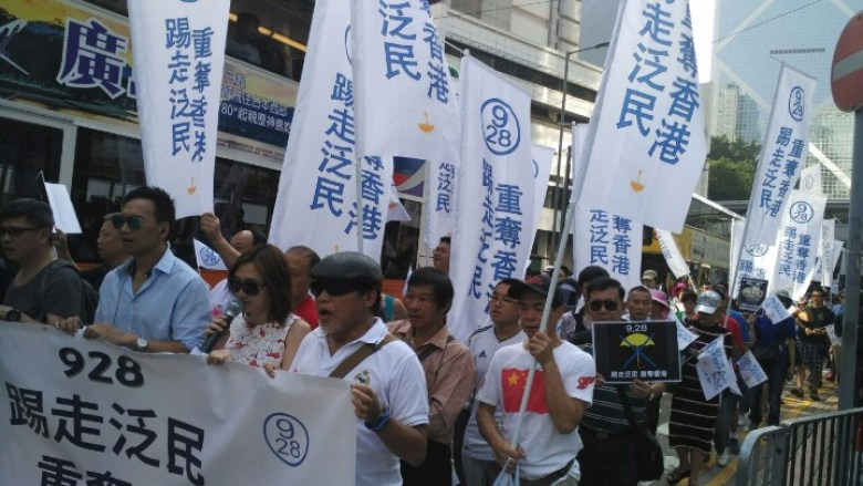 Man Shek at a pro-government rally and march on September 28.